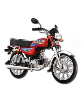 Road Prince 70CC Regular Motorcycle Without Registration
