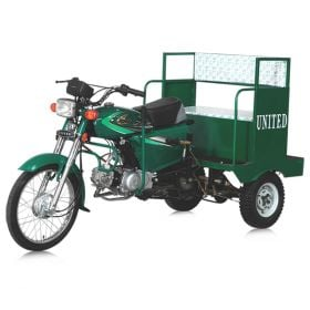 United US-70 CC (Special Person) Without Registration