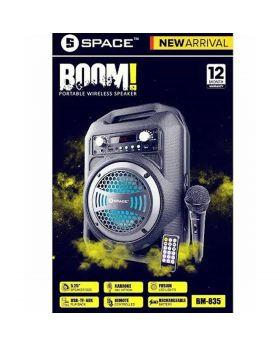 SPACETECH BOOM BM-836