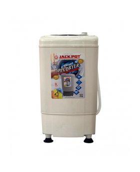Jackpot Spin Dryer Washing Machine (JP-7067)