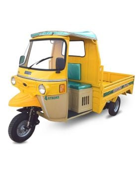 United US-200 CC (Auto Loader) Without Registration