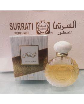 Surrati White Oud 100 ML Perfume