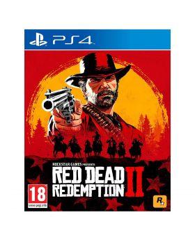 Sony PlayStation 4 cs7 Red Death 2